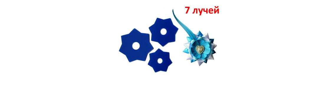 Шаблон 11