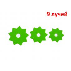 """Набор шаблонов """"Звездочка - 9"""""""